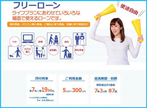 株式会社アクアのホームページ画像